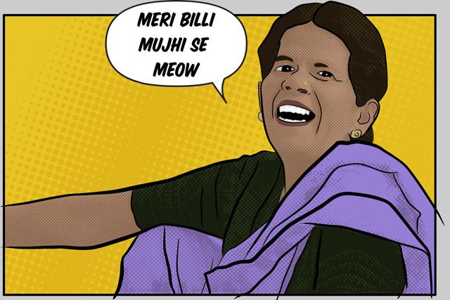 indianwomansm